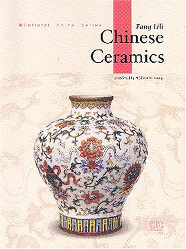 Chinese Ceramics: Fang Lili, William
