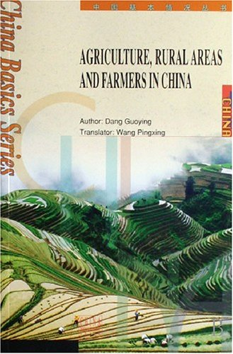 9787508509716: Agriculture, Rural Areas and Farmers in China