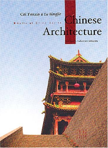 9787508509969: Chinese Architecture