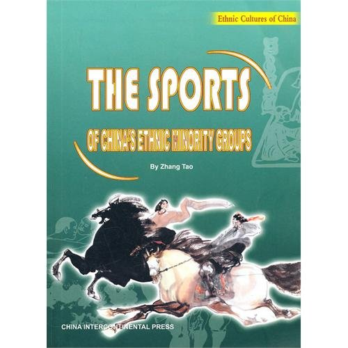 9787508511702: The Sports of China's Ethnic Minority Groups -Ethnic Cultures of China