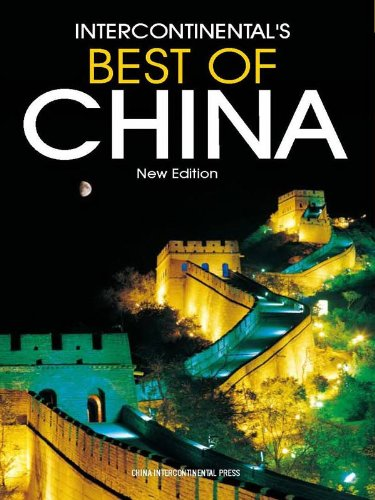 9787508512037: Best of China (Revised Edition) (Chinese Edition)