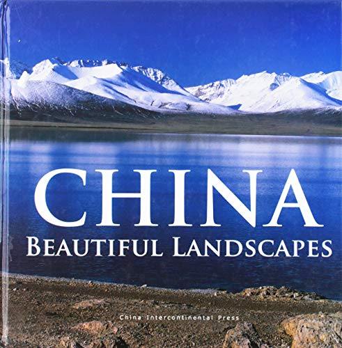 China Beautiful Landscapes (Chinese Edition): Lin Wuhan