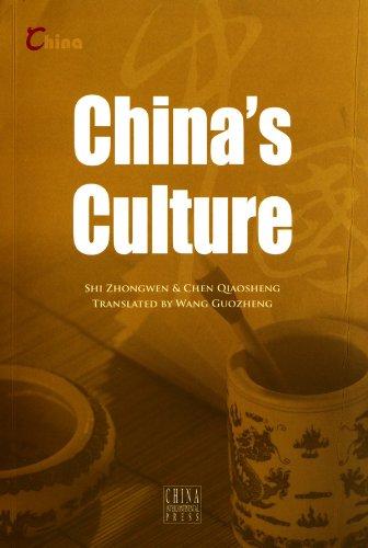 9787508512983: China's Culture