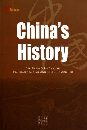 9787508513027: China's History