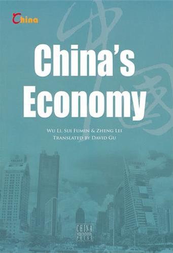 China's Economy: Wu Li &