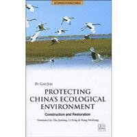 9787508513751: Protecting China' s Ecological Environment: Construction and Restoration - Stories From China
