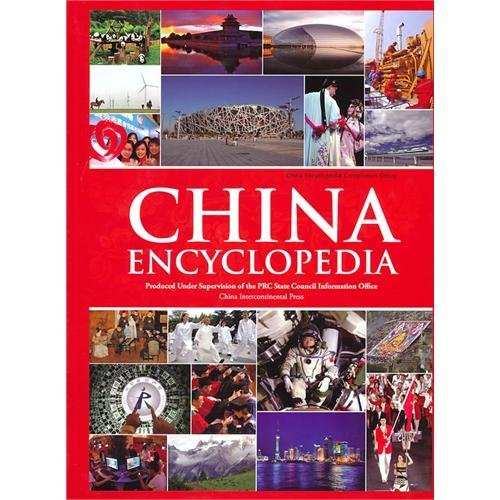 China Dictionary: The Editorial Committee