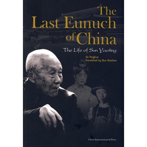 The Last Eunuch of China: The Life: Jia Yinghua