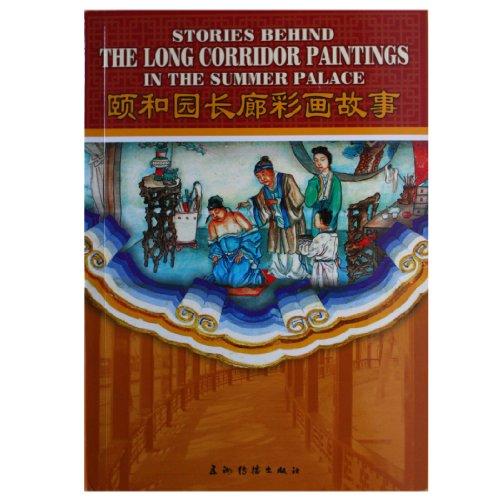 Stories Behind the Long Corridor Paintings in: Ben She