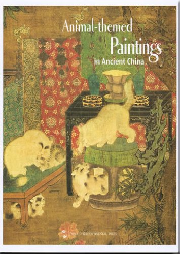 9787508514109: Animal-Themed Paintings in Ancient China (Chinese Traditional Paintings Series)(English Edition)