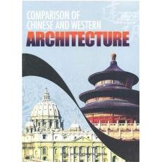 9787508514567: Comparison of Chinese and Western Architecture