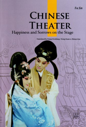9787508516837: Chinese Theater: Happiness and Sorrows on the Stage