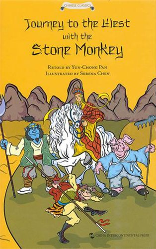 9787508517292: Journey to the West With the Stone Monkey