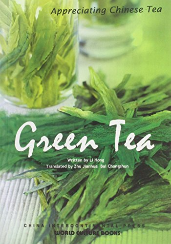 9787508517421: Appreciating Chinese Tea Series: Green Tea