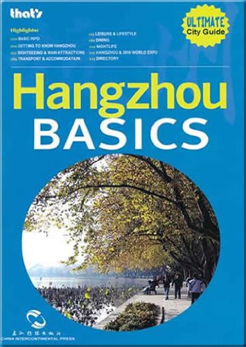 9787508517759: Ultimate City Guide Series: Hangzhou Basics