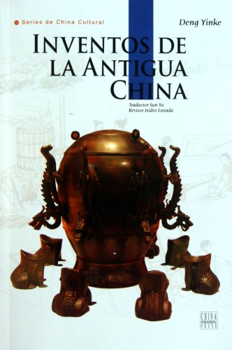 The ancient Chinese invention (Spanish version)(Chinese Edition): DENG YIN KE