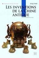 9787508518893: Les Inventions De La Chine Antique