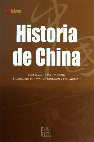 9787508519234: China's History (Spanish Edition)