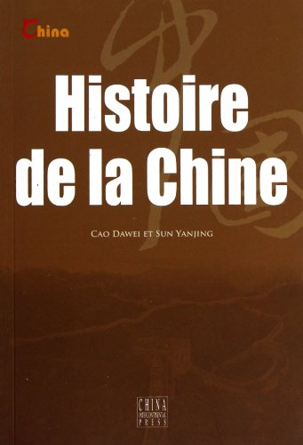 9787508519241: Chinas History (French Edition) (Chinese Edition)