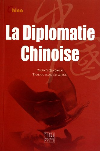 Genuine Books 9787508519449 Chinese diplomacy ( in French )(Chinese Edition): ZHANG QING MIN