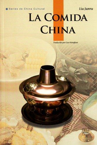 9787508520902: La Comida China