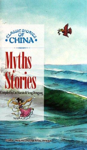 9787508521565: Myths Stories