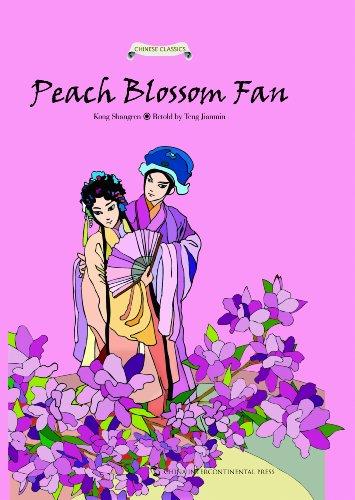 9787508521626: Peach Blossom Fan