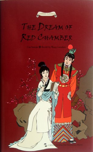 The Dream of Red Chamber (Chinese Edition): Retold by Wang
