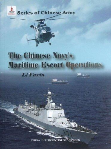 9787508524450: Chinese Army and Marine Escorting Activities