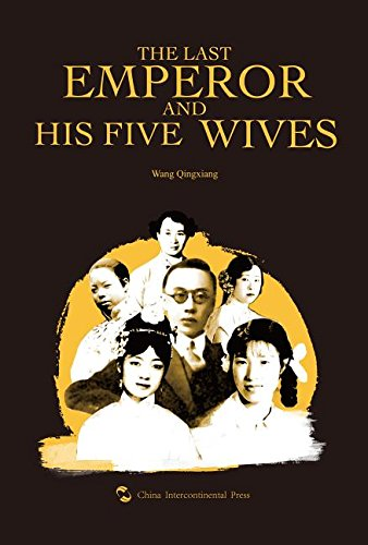 The last emperor of five women (English)(Chinese Edition): WANG QING XIANG