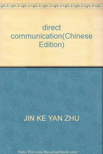 9787508604961: direct communication