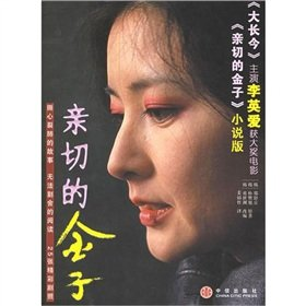 Sympathy for Lady Vengeance (Paperback)(Chinese Edition)