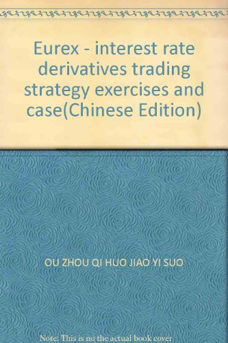 Eurex - interest rate derivatives trading strategy exercises and case(Chinese Edition): OU ZHOU QI ...