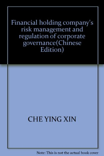 9787508614267: Financial holding company's risk management and regulation of corporate governance(Chinese Edition)