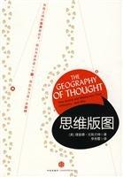 Thinking layout(Chinese Edition): MEI)NI SI BEI TE LI XIU XIA YI