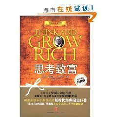 Think and Grow Rich ( original classic version ) ( fine ) : (U.S. ) Napoleon Hill Translator: Cao ...