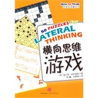 9787508620121: How to Think: 50 Puzzles for Lateral Thinking(Chinese Edition)