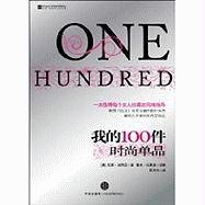 9787508621234: The One Hundred: A Guide to the Pieces Every Stylish Woman Must Own (Chinese Edition)