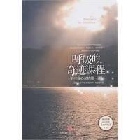 9787508624556: breathing Course in Miracles(Chinese Edition)