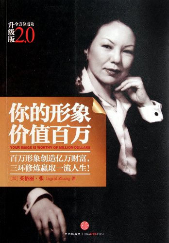 Your Image Is Worthy of Million Dollars: jia )zhang