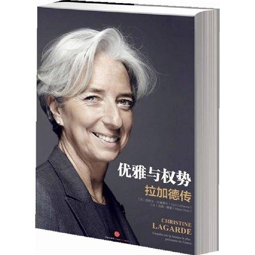 Genuine book elegant and powerful: Lagarde Chuan: FA ) XI