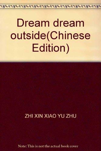 Dream dream outside(Chinese Edition): ZHI XIN XIAO YU ZHU