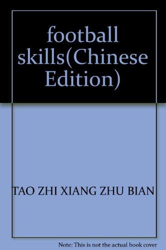 Football skills(Chinese Edition): TAO ZHI XIANG ZHU BIAN