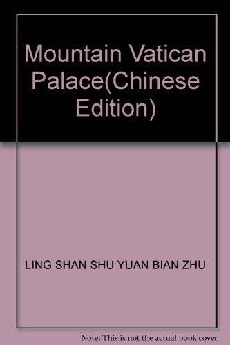 Mountain Vatican Palace(Chinese Edition): LING SHAN SHU YUAN BIAN ZHU