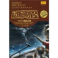 Branch adventure game series of books (all six ) [S19 guarantee genuine ](Chinese Edition): YANG YI