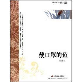 Genuine] campus literary classic - wear masks: LI JIAN TONG