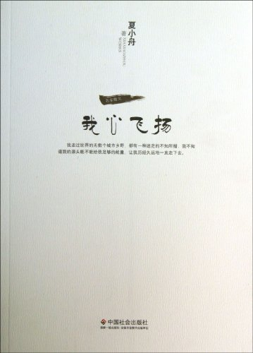 9787508744124: My heart filled(Chinese Edition)