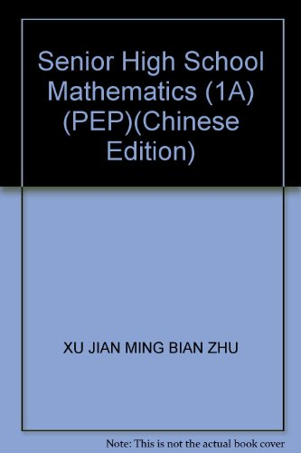 Senior High School Mathematics (1A) (PEP)(Chinese Edition): XU JIAN MING BIAN ZHU