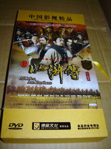 9787508817255: All men are brothers 11 DVD /China movie and production / English subtitle