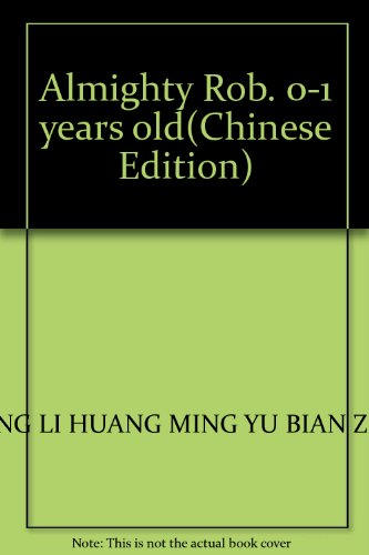 Genuine Baby Books 9787509005897 Almighty plan ( 0-1 years old )(Chinese Edition): CENG LI